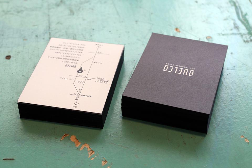 ブエルコのショップカード